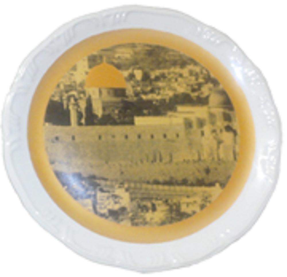 Prato Jerusalem